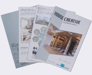 会社案内のパンフレットの制作事例