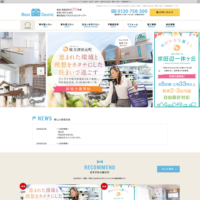 website sample 1 real estate business