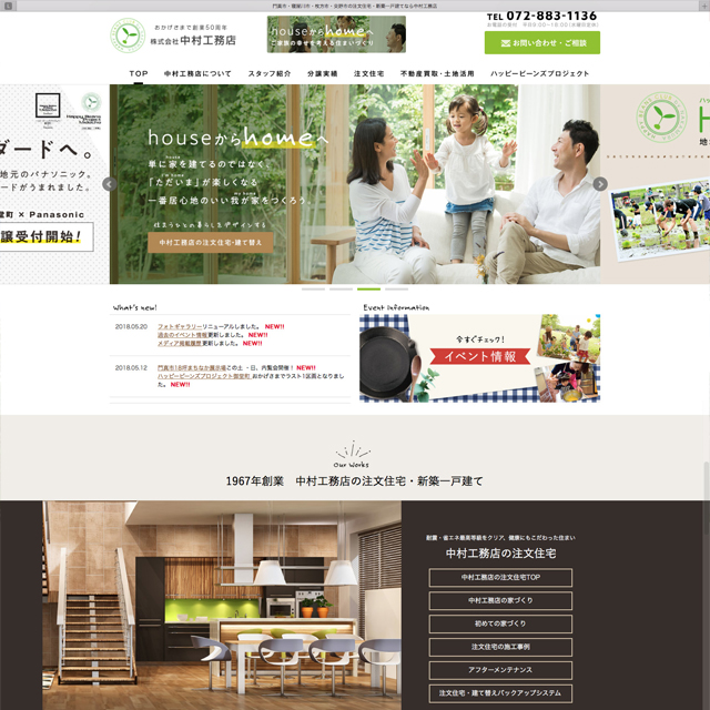 website sample 2 real estate business